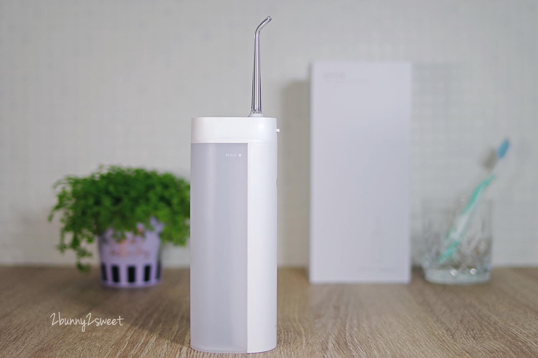 2020-0519-Hydro Flosser 靜白水牙刷-11.jpg