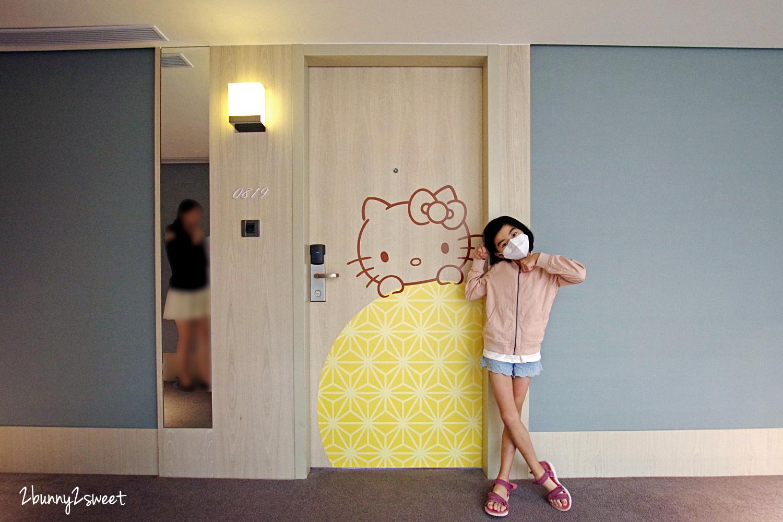 2020-0516-知本金聯世紀酒店-07.jpg