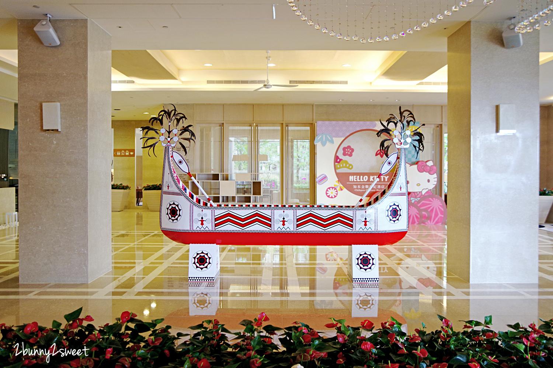2020-0516-知本金聯世紀酒店-46.jpg