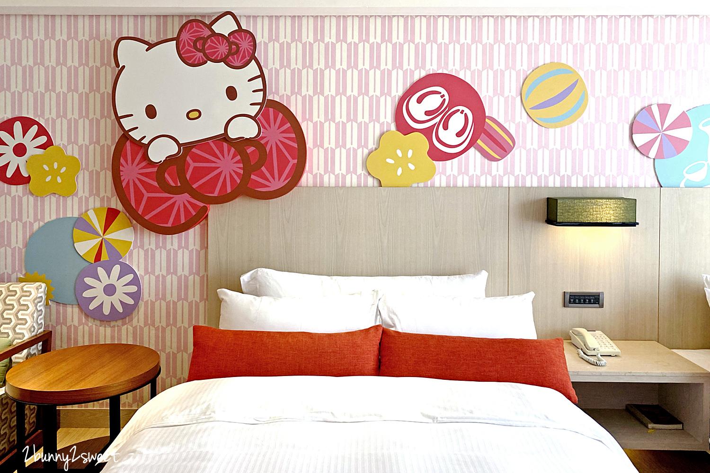 2020-0516-知本金聯世紀酒店-51.jpg