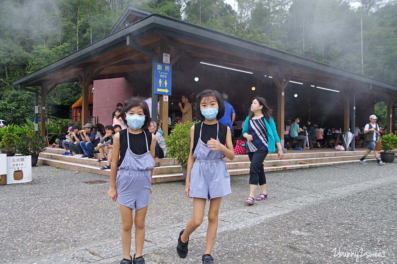 2020-0524-清水地熱公園-10.jpg