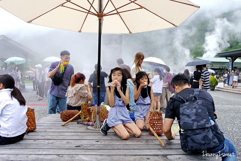 2020-0524-清水地熱公園-19.jpg