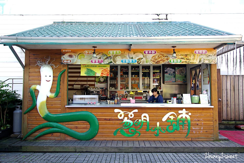 2019-1110-三星青蔥文化館-08.jpg