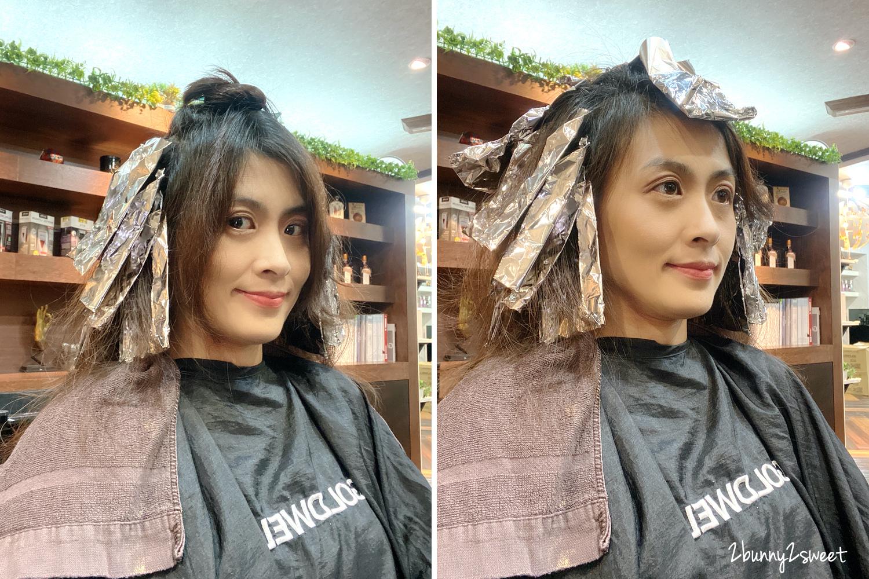 2020-0522-Starry Hair Design-05.jpg
