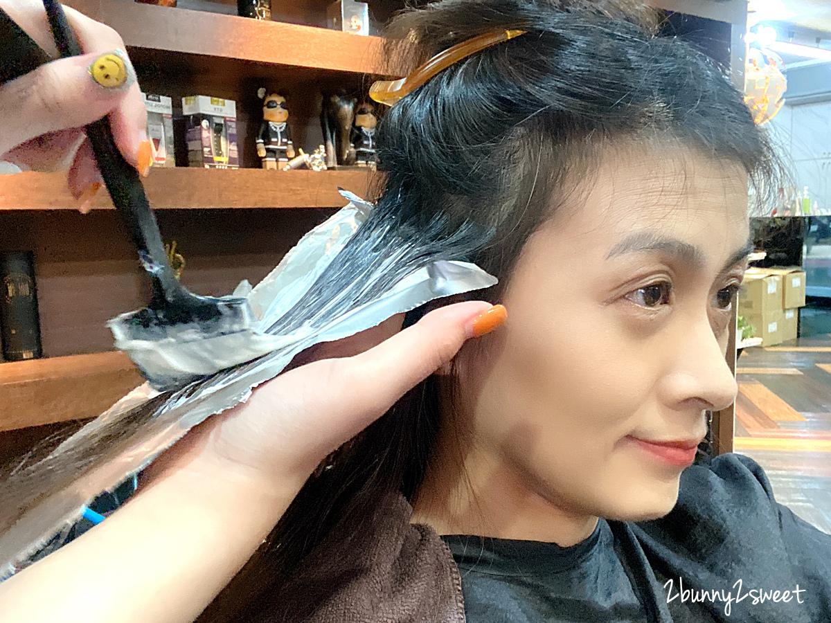 2020-0522-Starry Hair Design-04.jpg
