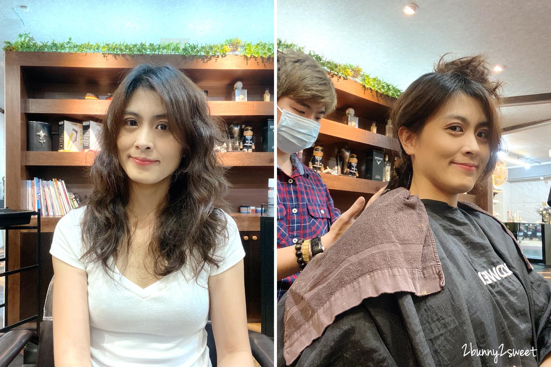 2020-0522-Starry Hair Design-02.jpg