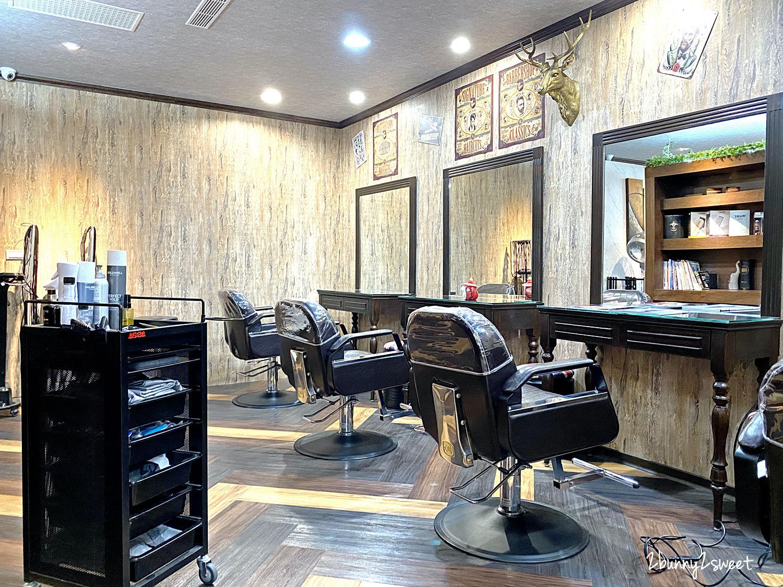 2020-0522-Starry Hair Design-01.jpg