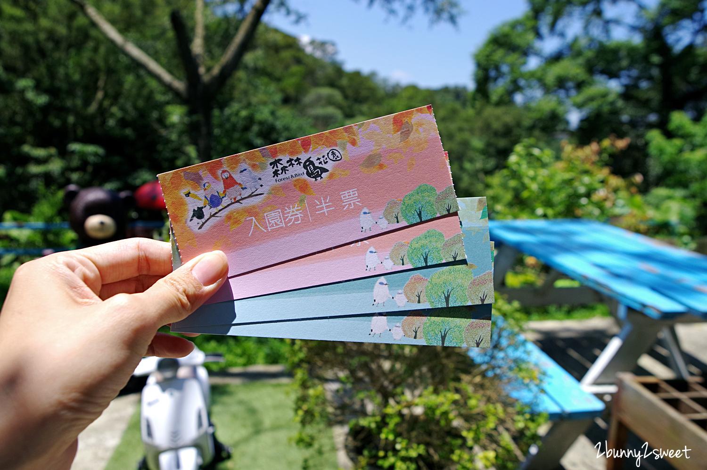2020-0531-森林鳥花園-01.jpg