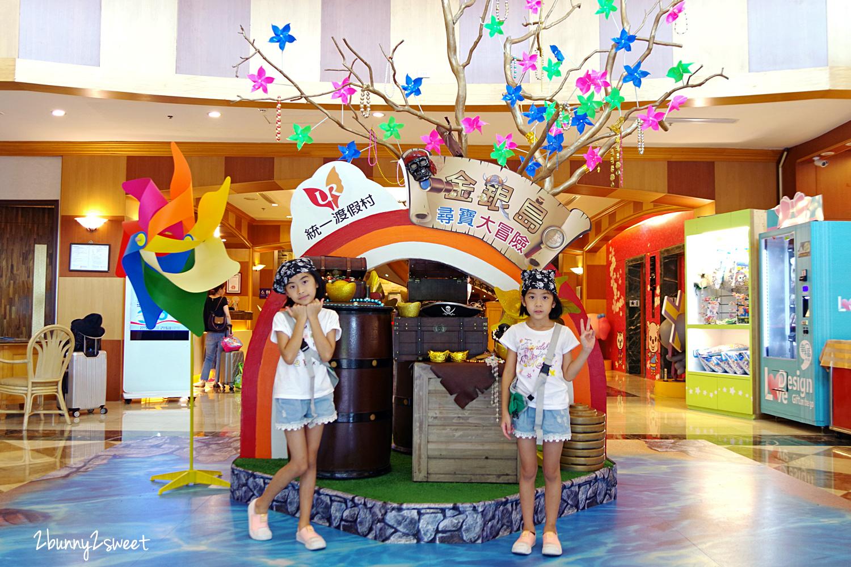 2020-0620-統一渡假村馬武督渡假會議中心-01.jpg