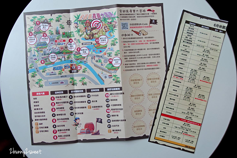 2020-0620-統一渡假村馬武督渡假會議中心-11.jpg