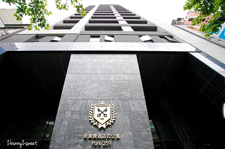 2020-0625-新美齊酒店式公寓-41.jpg