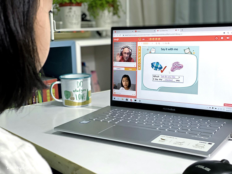 tutor Jr-09.jpg