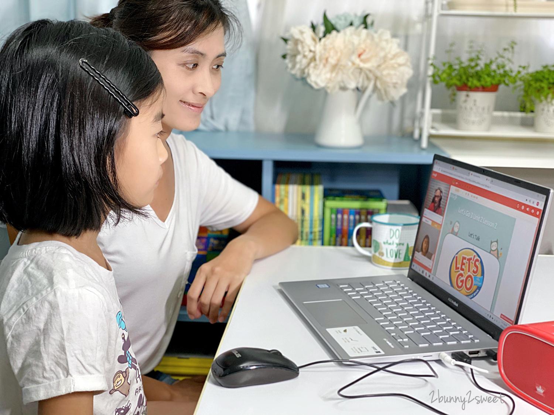 tutor Jr-11.jpg