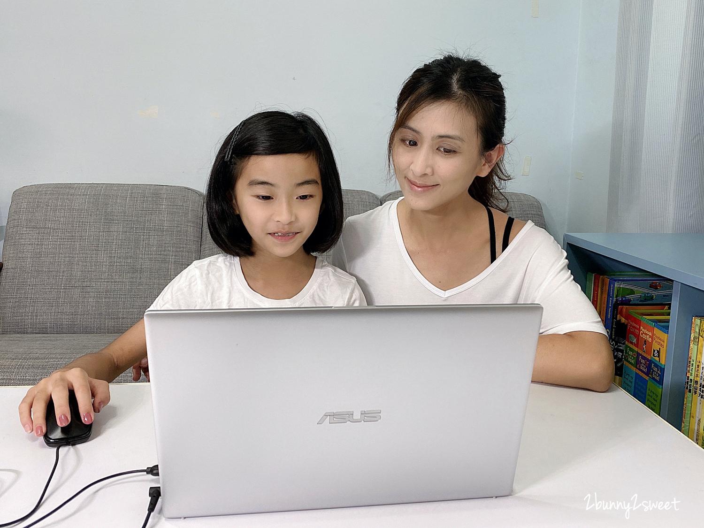 tutor Jr-14.jpg