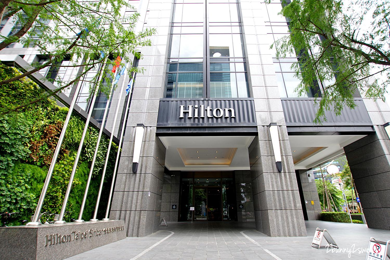 2020-0708-台北新板希爾頓酒店-63.jpg