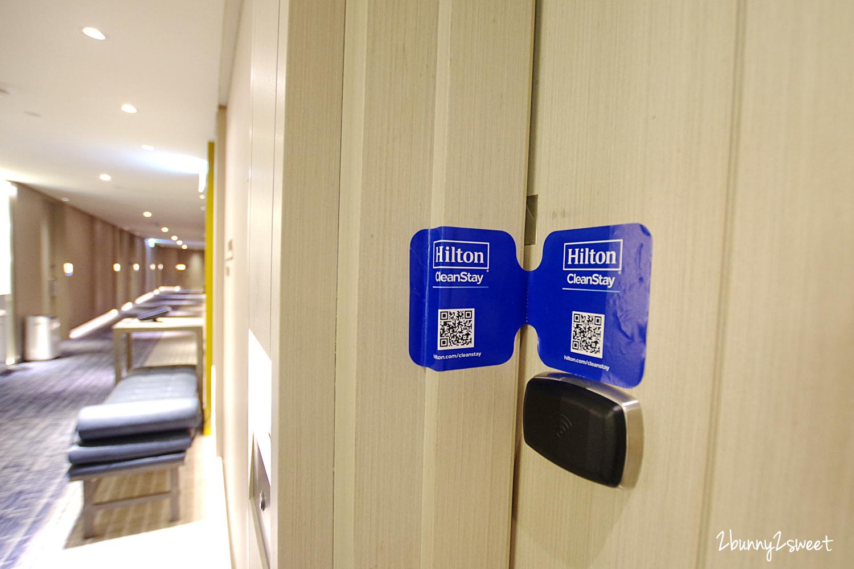 2020-0708-台北新板希爾頓酒店-01.jpg