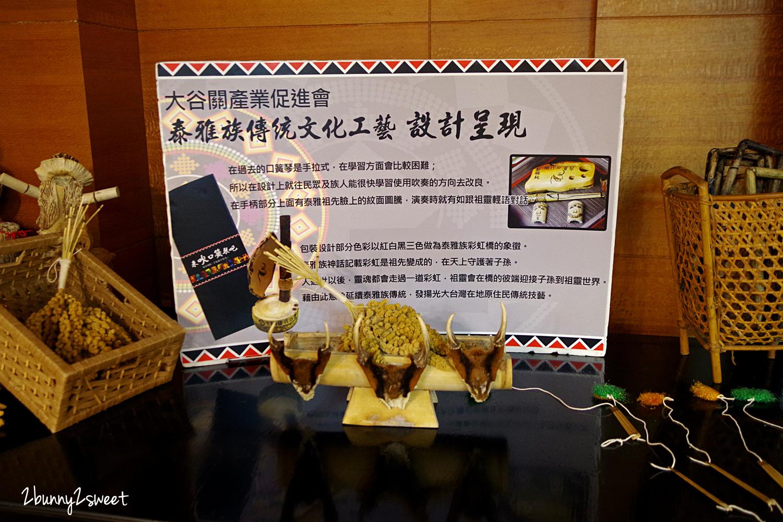 2020-0711-統一度假村谷關溫泉養生會館-47.jpg