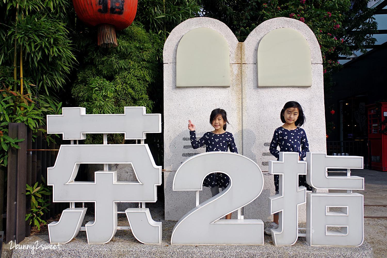 2020-0104-茶二指-01.jpg