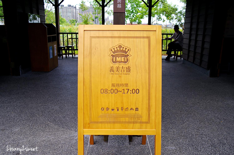 2020-0704-羅東林場-08.jpg