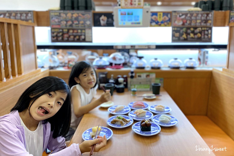 2020-0728-藏壽司宜蘭新月店-13.jpg
