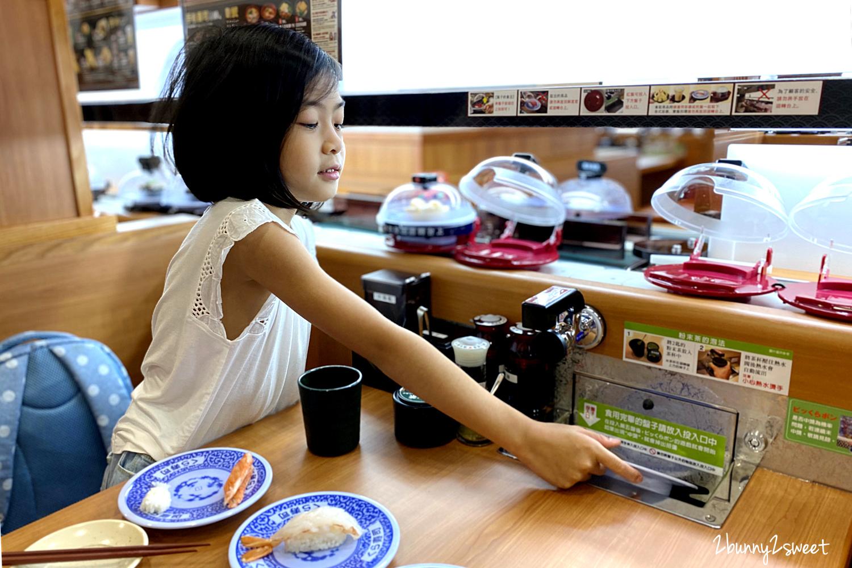 2020-0728-藏壽司宜蘭新月店-15.jpg