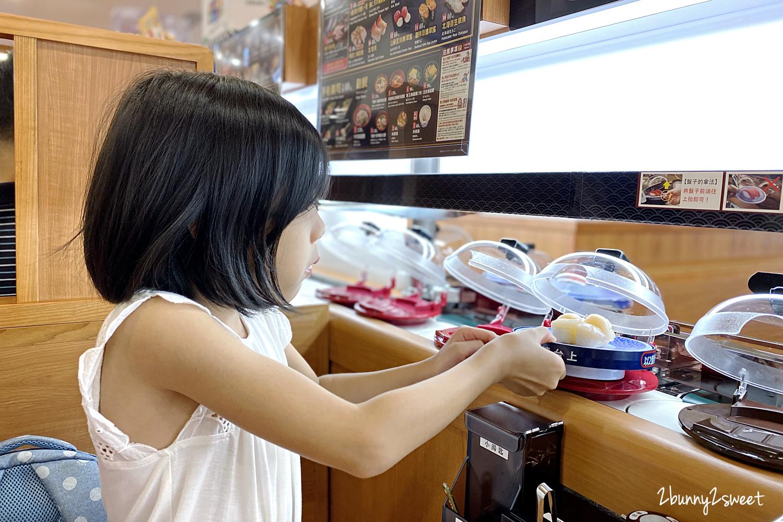 2020-0728-藏壽司宜蘭新月店-21.jpg