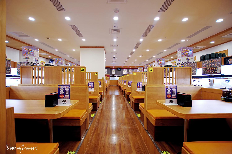 2020-0728-藏壽司宜蘭新月店-29.jpg