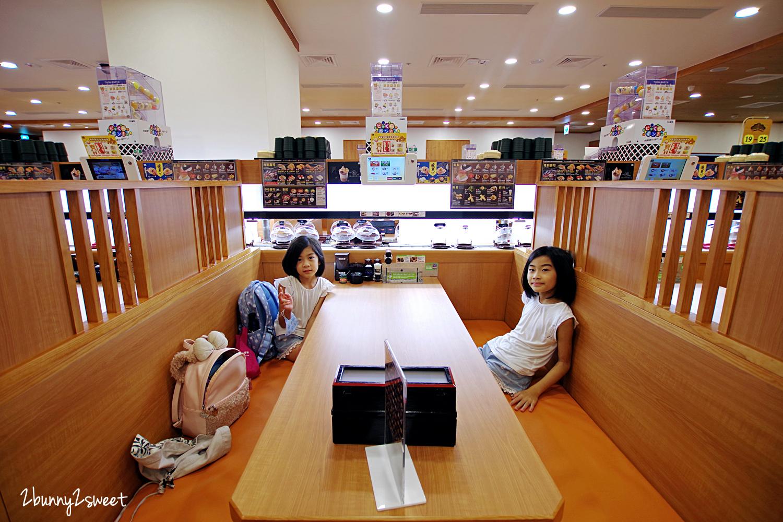2020-0728-藏壽司宜蘭新月店-31.jpg