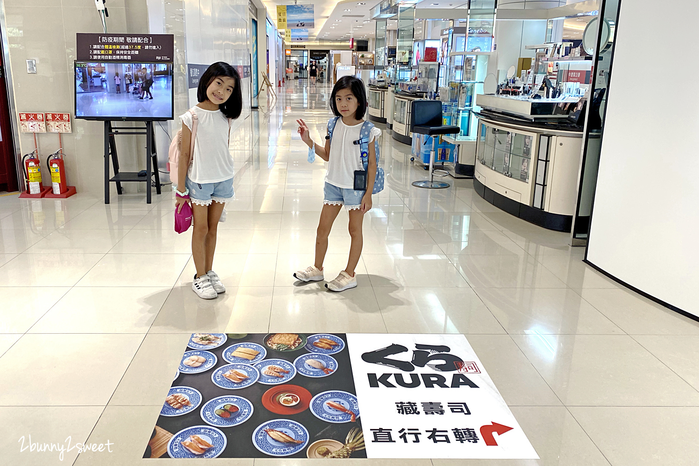 2020-0728-藏壽司宜蘭新月店-03.jpg
