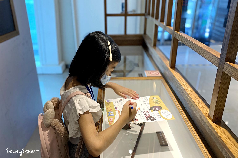 2020-0729-中信文薈館班克學院-06.jpg
