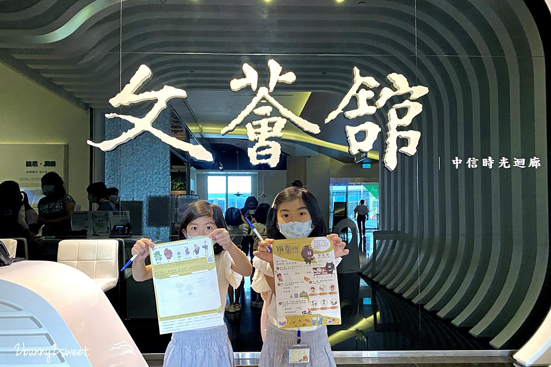 2020-0729-中信文薈館班克學院-05.jpg