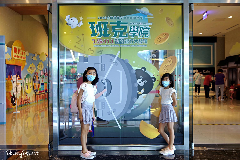 2020-0729-中信文薈館班克學院-02.jpg