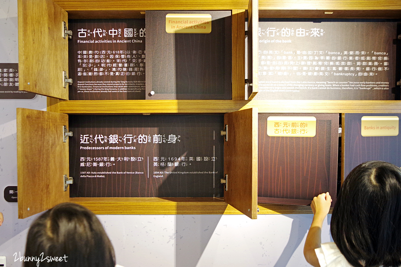 2020-0729-中信文薈館班克學院-08.jpg