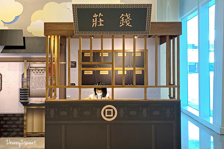 2020-0729-中信文薈館班克學院-07.jpg
