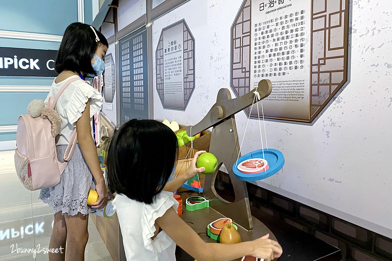 2020-0729-中信文薈館班克學院-12.jpg