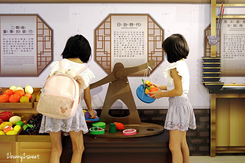 2020-0729-中信文薈館班克學院-13.jpg