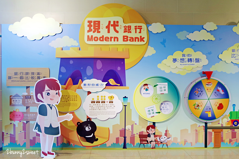 2020-0729-中信文薈館班克學院-18.jpg