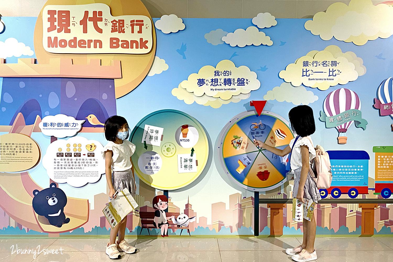 2020-0729-中信文薈館班克學院-20.jpg