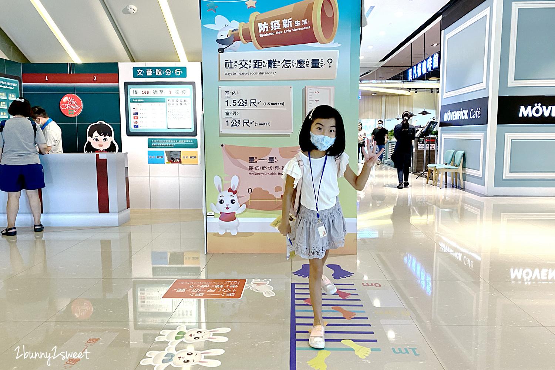2020-0729-中信文薈館班克學院-24.jpg