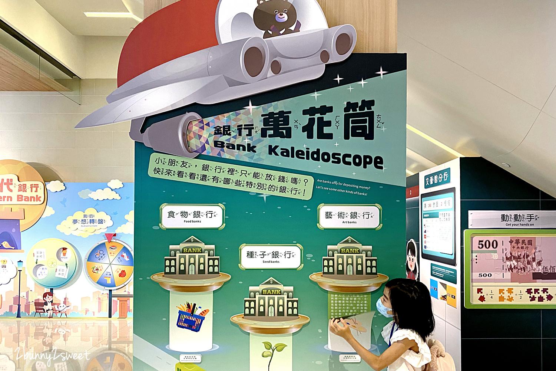 2020-0729-中信文薈館班克學院-23.jpg