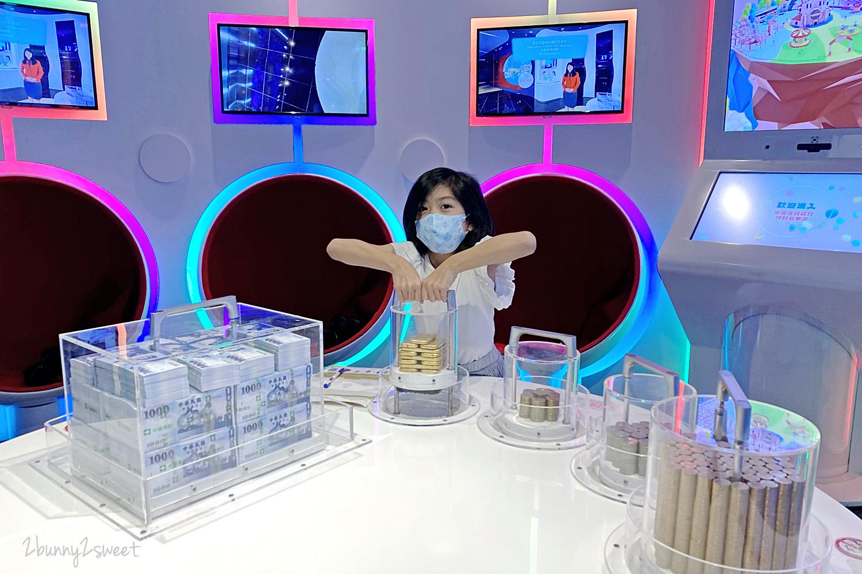 2020-0729-中信文薈館班克學院-34.jpg