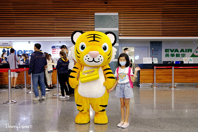 2020-0731-KKday 台灣虎航體驗營-01.jpg