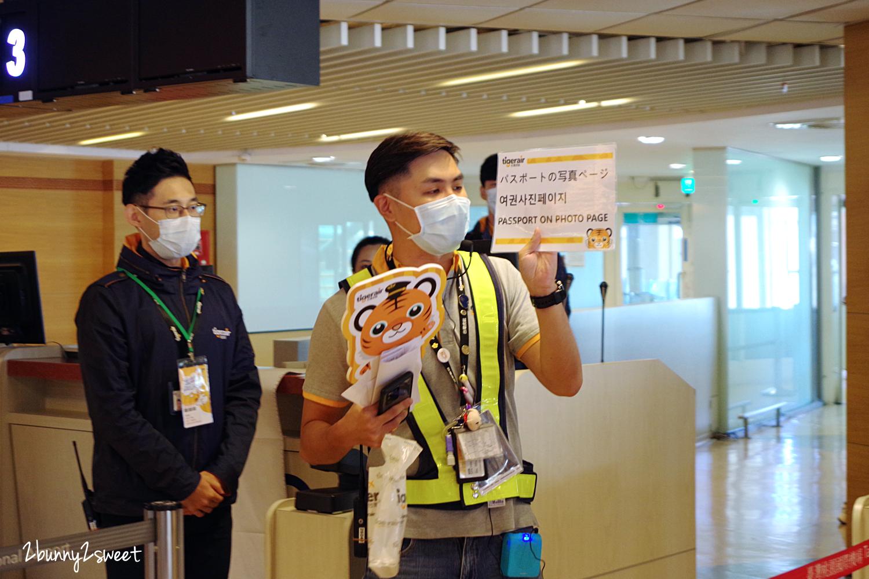 2020-0731-KKday 台灣虎航體驗營-10.png