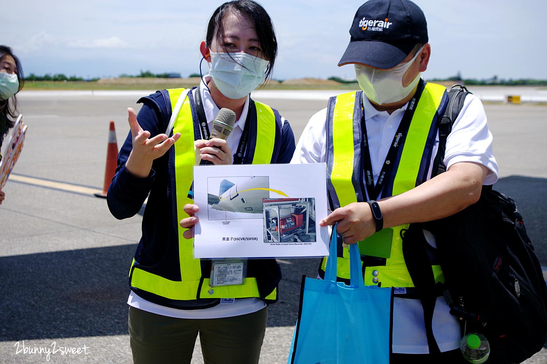 2020-0731-KKday 台灣虎航體驗營-17.jpg