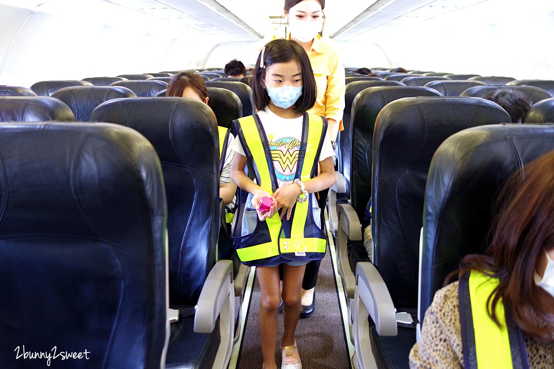 2020-0731-KKday 台灣虎航體驗營-23.png