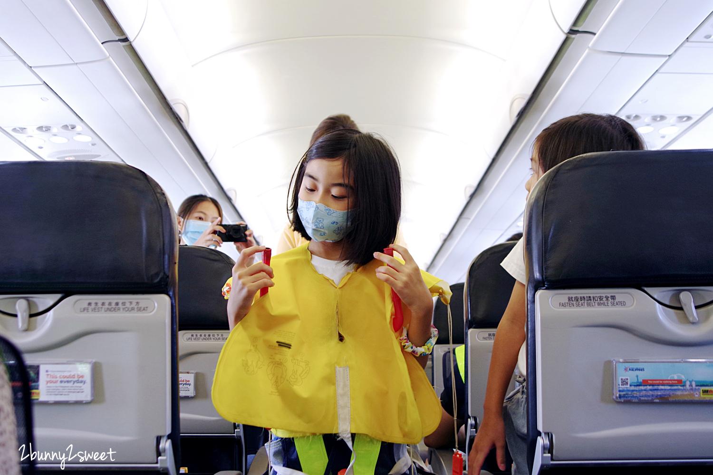2020-0731-KKday 台灣虎航體驗營-25.jpg