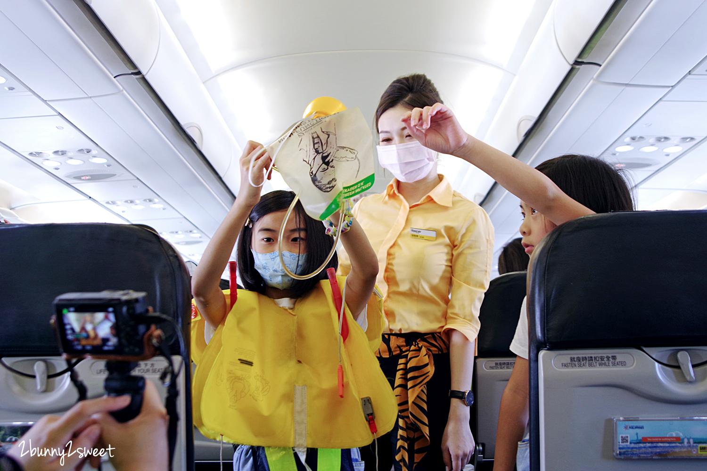 2020-0731-KKday 台灣虎航體驗營-26.jpg