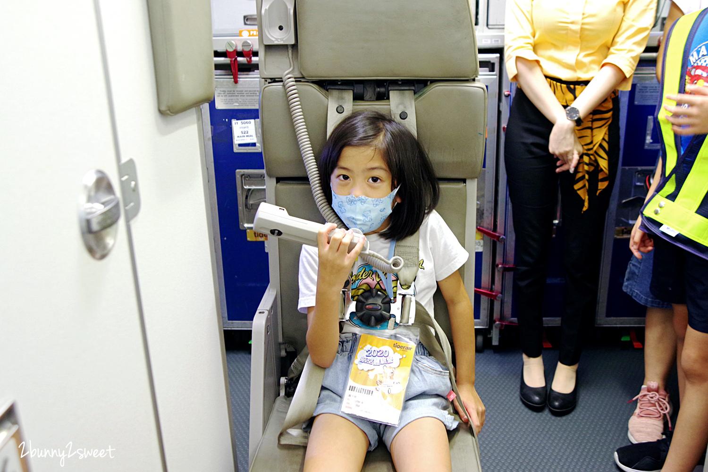 2020-0731-KKday 台灣虎航體驗營-29.jpg