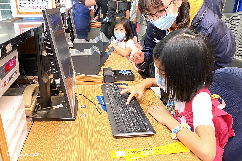 2020-0731-KKday 台灣虎航體驗營-39.jpg