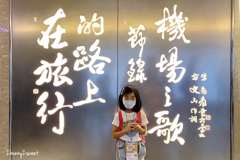 2020-0731-KKday 台灣虎航體驗營-44.jpg
